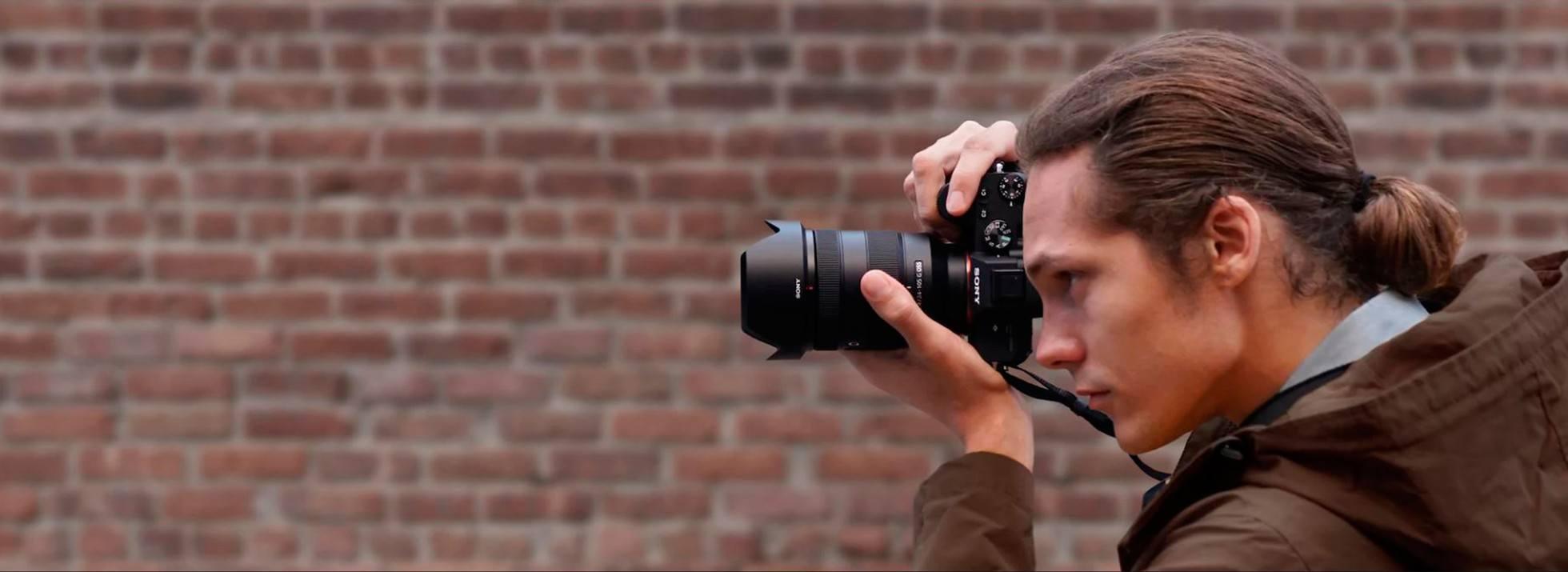 Fotohardware: Kameras, Objektive, Zubehör bei Foto Kücher
